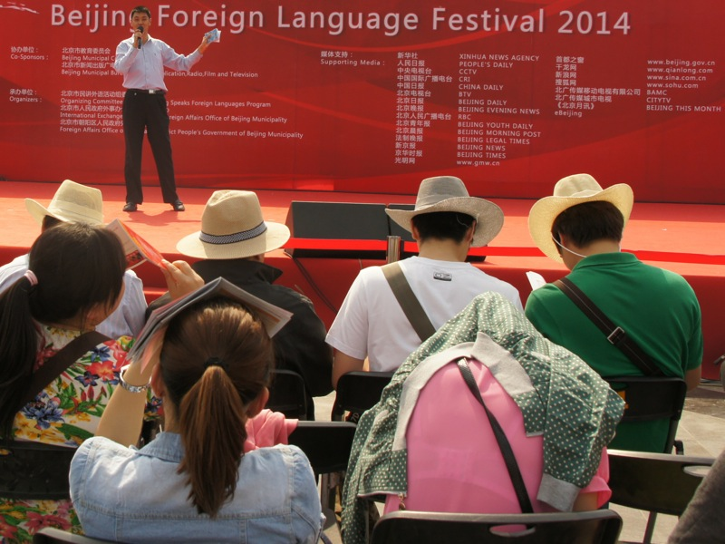 Foreign Languages Festival 2014