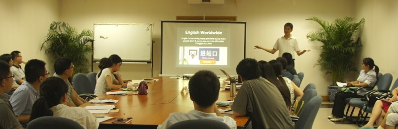 Teaching Beijing's Most Internationalised District English