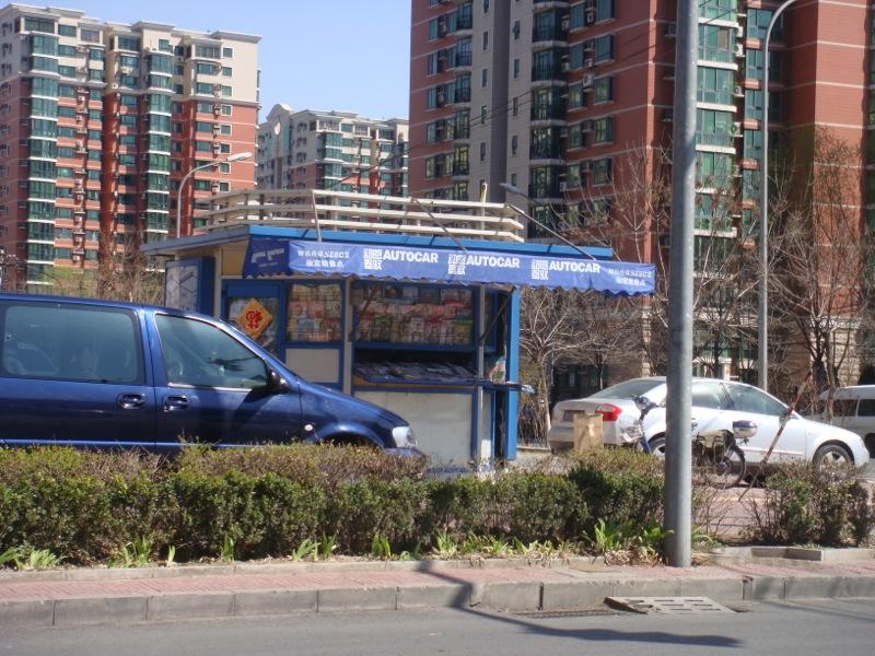 Newsstand Beijing