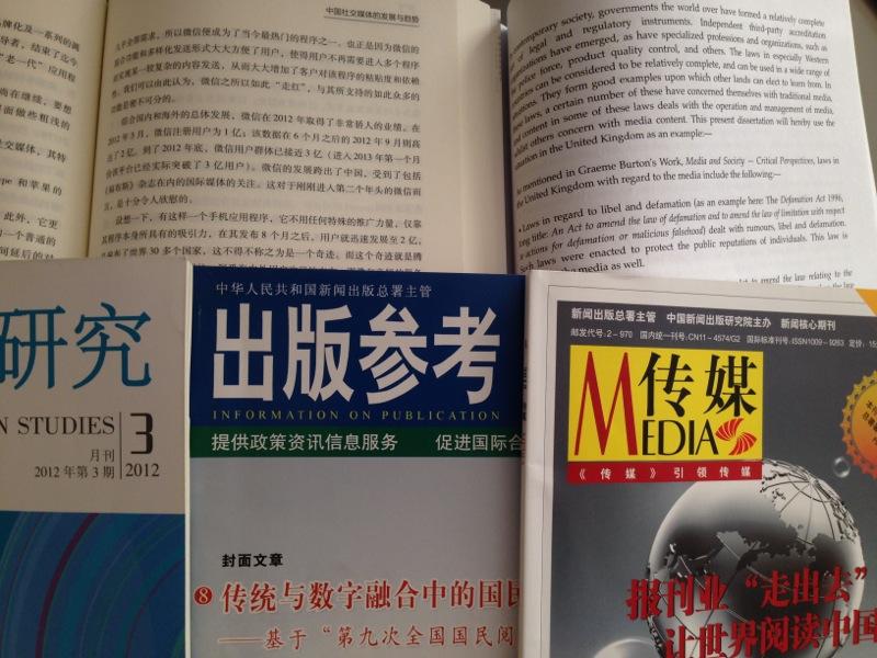 DF Academic Publications