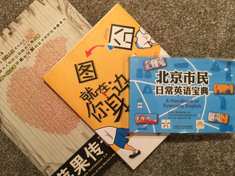 DF Books