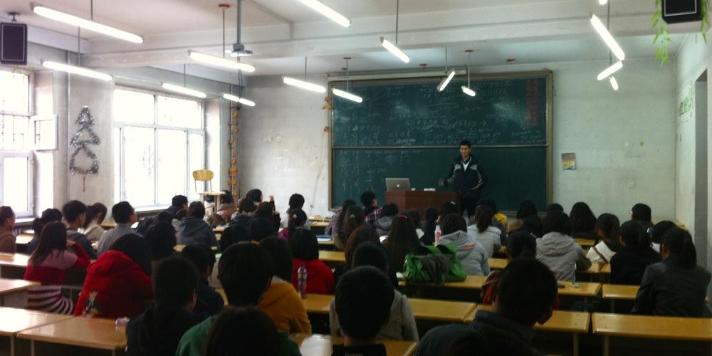 DF China Teaching 1000x500