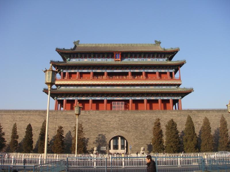 DF Speaking Beijing T