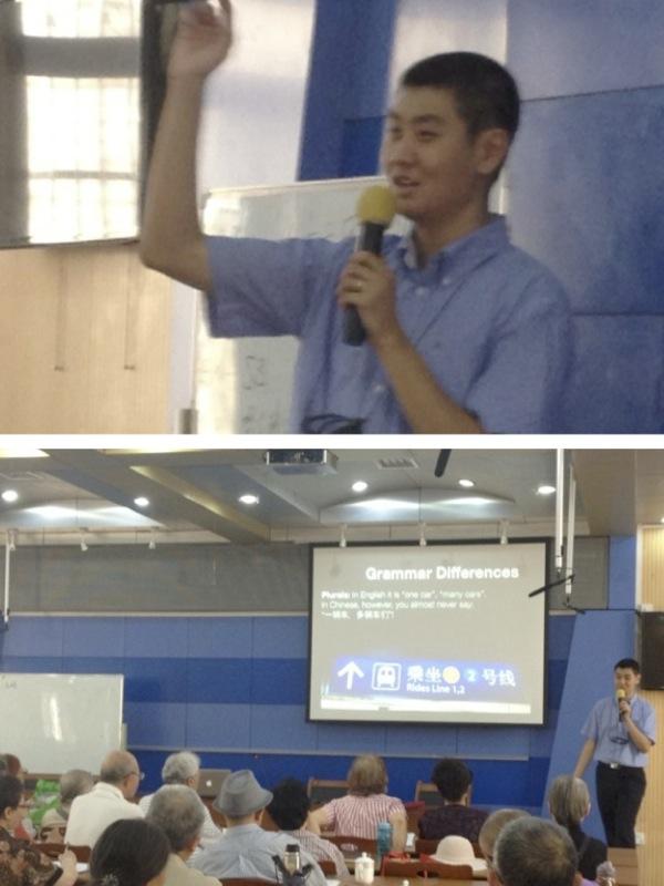 DF Speaking Tuanjiehu V800