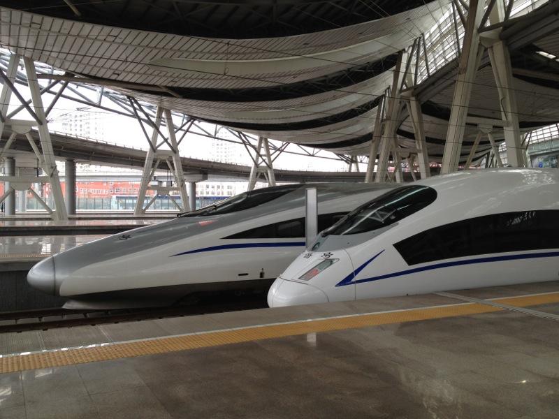 SLC Tracking China