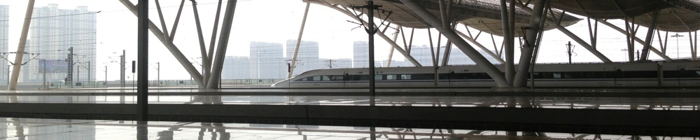 DF Rail Travelogue CRH Train Wuhan