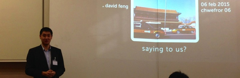 David Feng Presented at Cardiff University on Mediatised Messages in China
