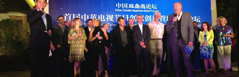 From Xiamen: Hosting the 1st China-UK TV Inno Summit