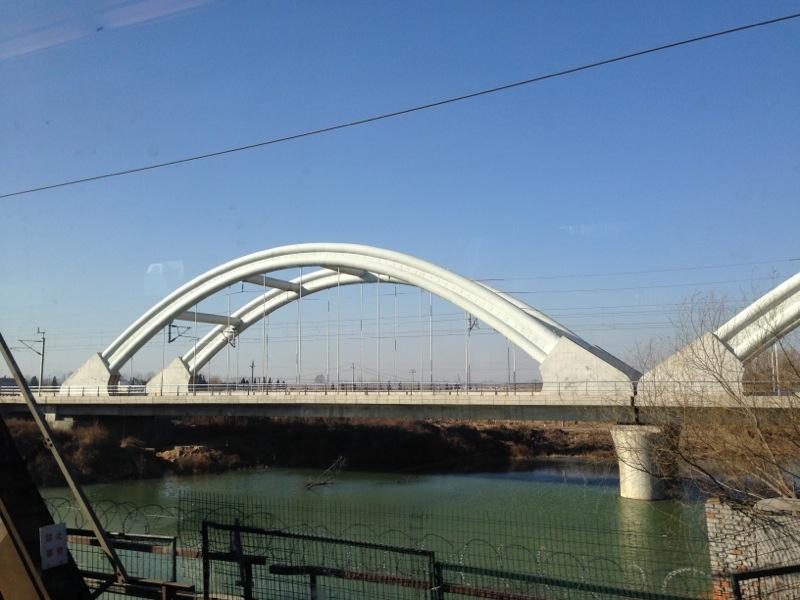 Building Bridges, Tianjin-Qinhuangdao HSR