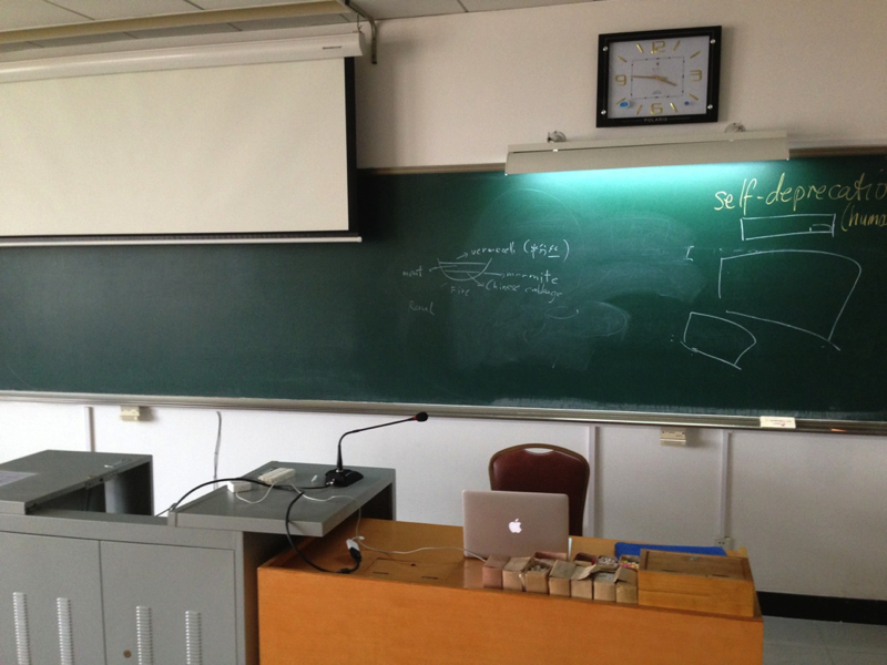 Classroom 800