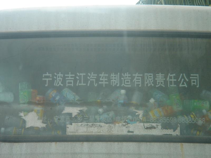 Hainan East Fwy 03