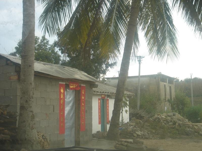Hainan Interior 11 Village Houses