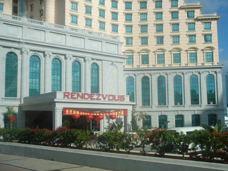 Hainan Sanya 09 Rendezvous Hotel