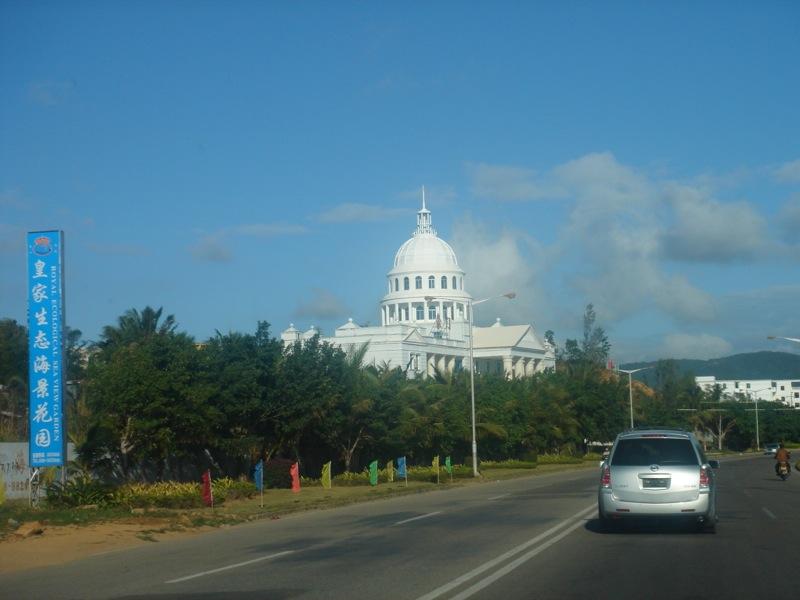 Hainan Sanya 10 Capitol Hill
