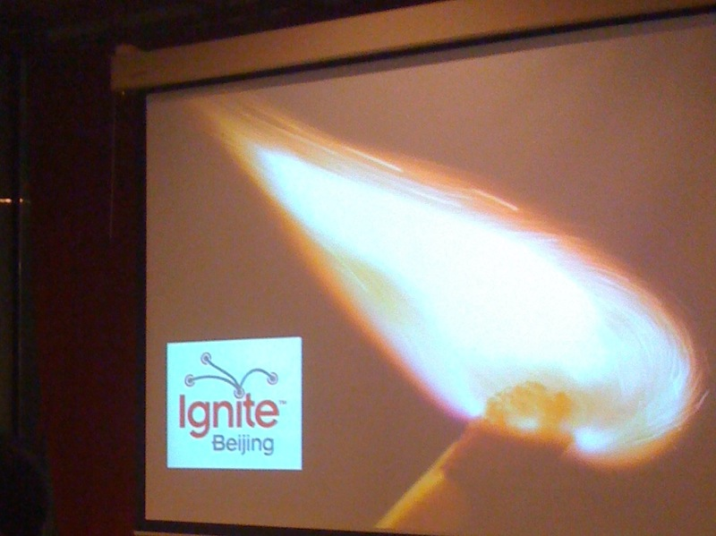 Ignite Beijing 800
