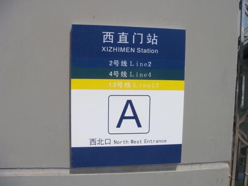 Xizhimen Bad Fonts 800