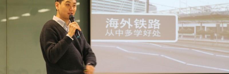 Making the Beijing-Shanghai HSR Internationally Great