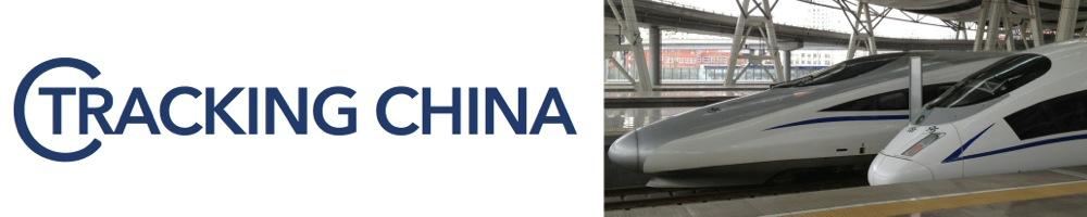 Tracking China 1000x200