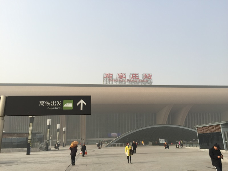 Trains from Shijiazhuang