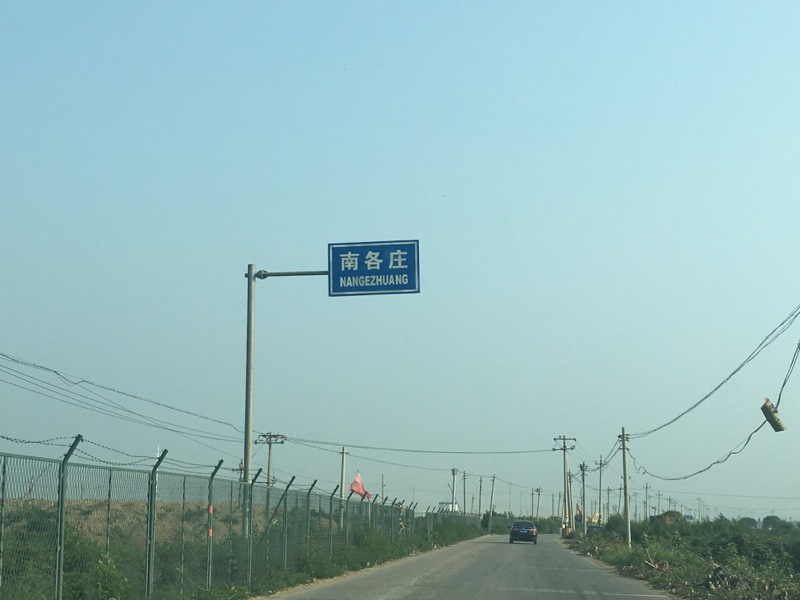 Construction of Beijing New Airport - Image 4
