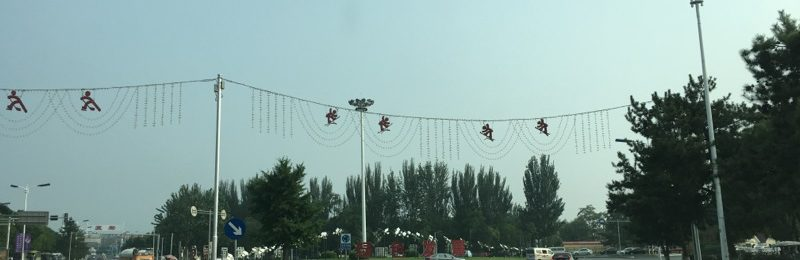 Yanqing: Just Upgrade It for an Upgraded Experience