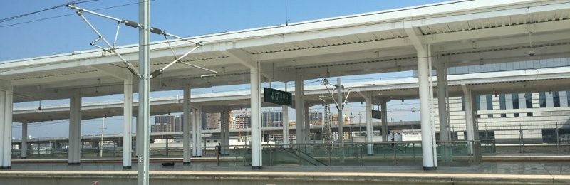Zhengzhou-Xuzhou HSR: The 362 Kilometres of HSR That Mattered