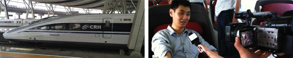 railset1000x200a