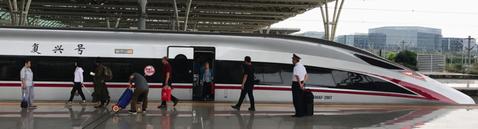 China: Home of the World's Fastest Train — Once Again