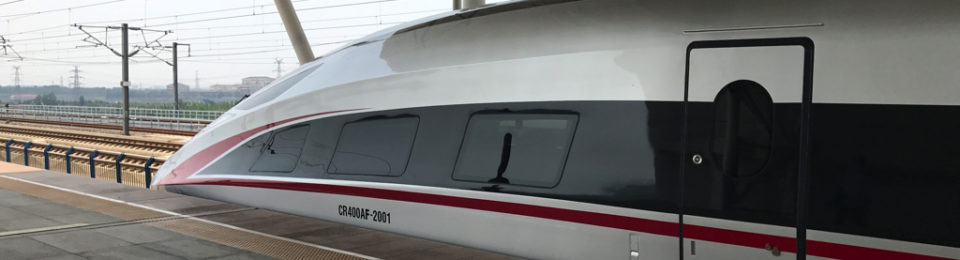 World Premiere (Almost): China Railway Revival Express High Speed Train