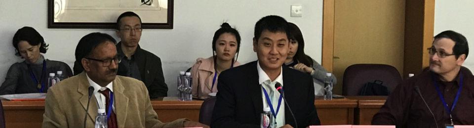 Pretending to be Academic in Xiamen