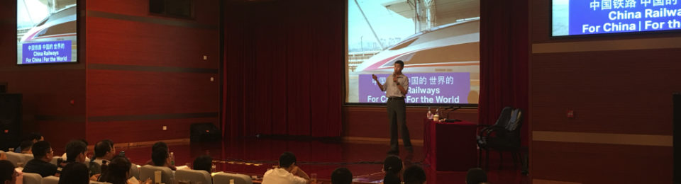 Talking to New Media PR Crew at China Railway!