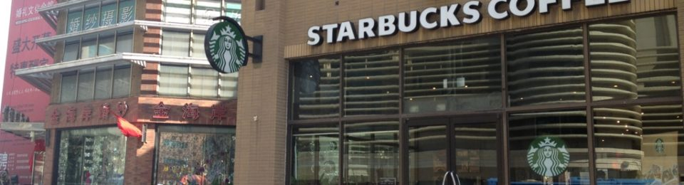 Starbucks Tanggu: My Hideout in Coastal Tianjin